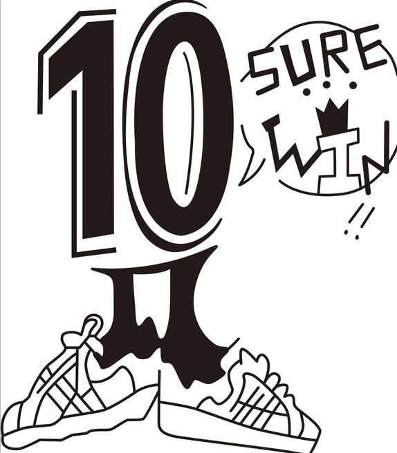 班服图案大全 10班班服logo设计