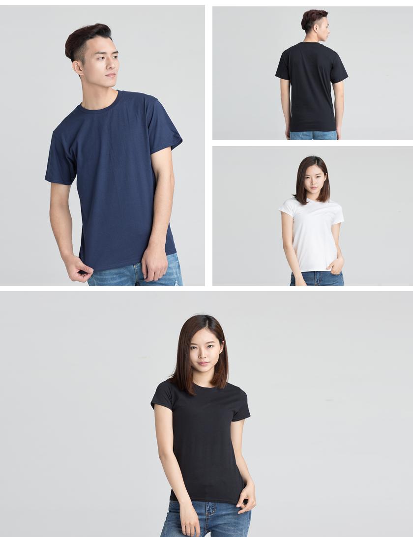 定制環紡棉經典款短袖T恤
