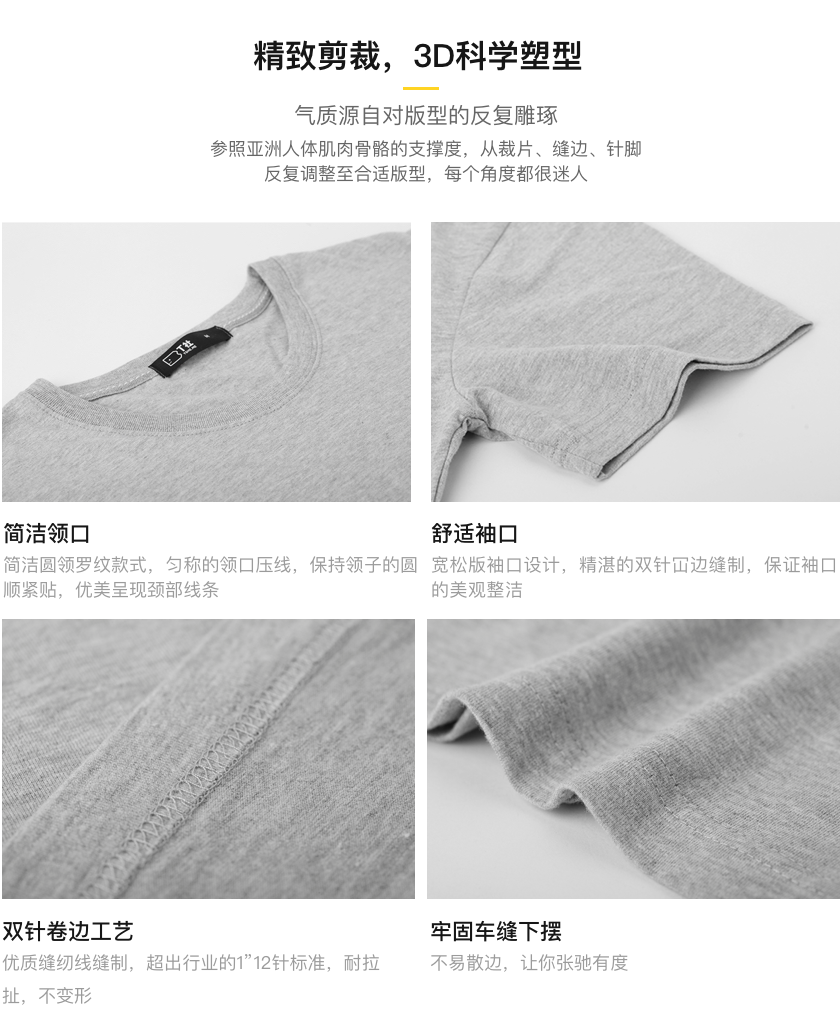 定制環紡棉經典款T恤質量
