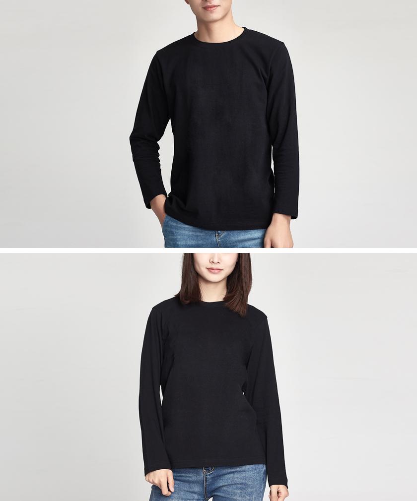 定制天竺棉长袖款黑色T恤