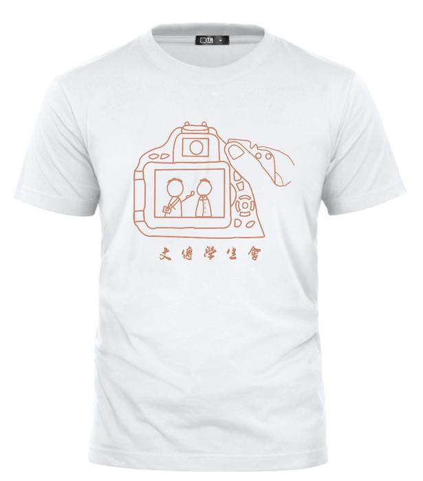 毕业文化衫设计图案 毕业文化衫图片创意logo素材