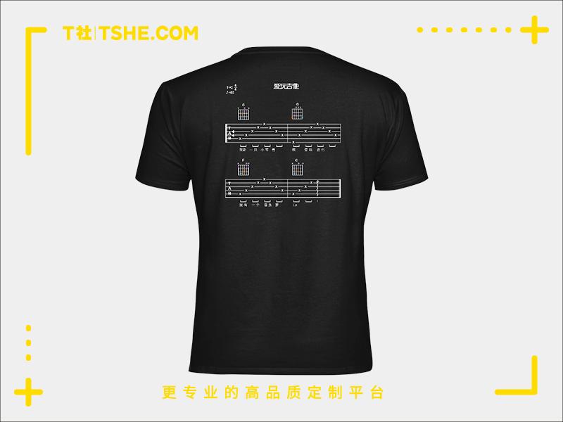落邦(北京)科技公司音乐文化衫图案设计