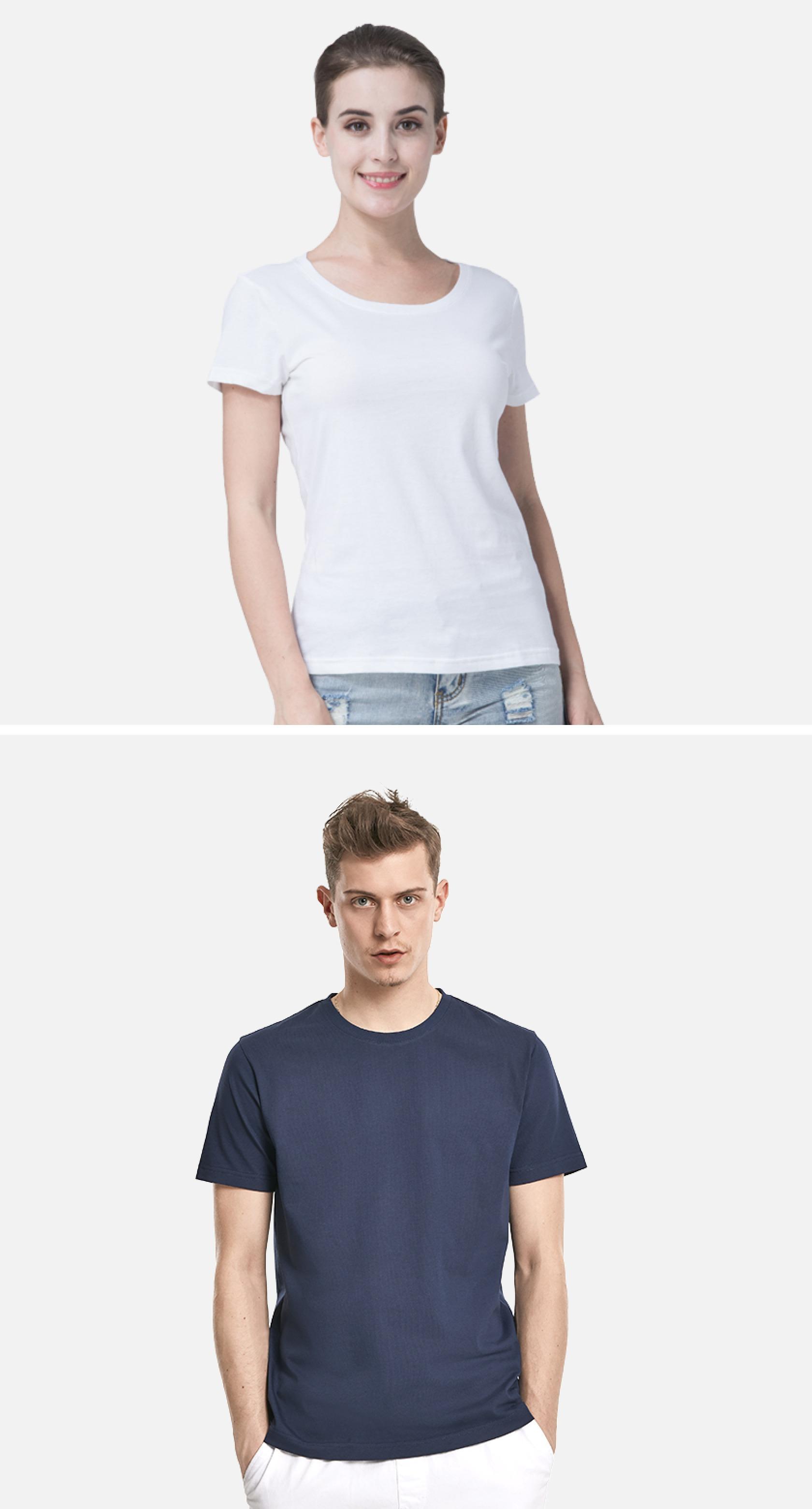 定制精梳棉PLUS短袖T恤