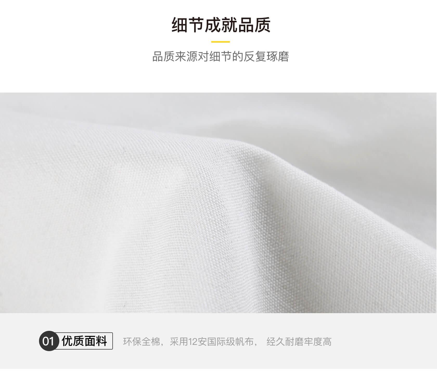 定制敞口帆布包細節1