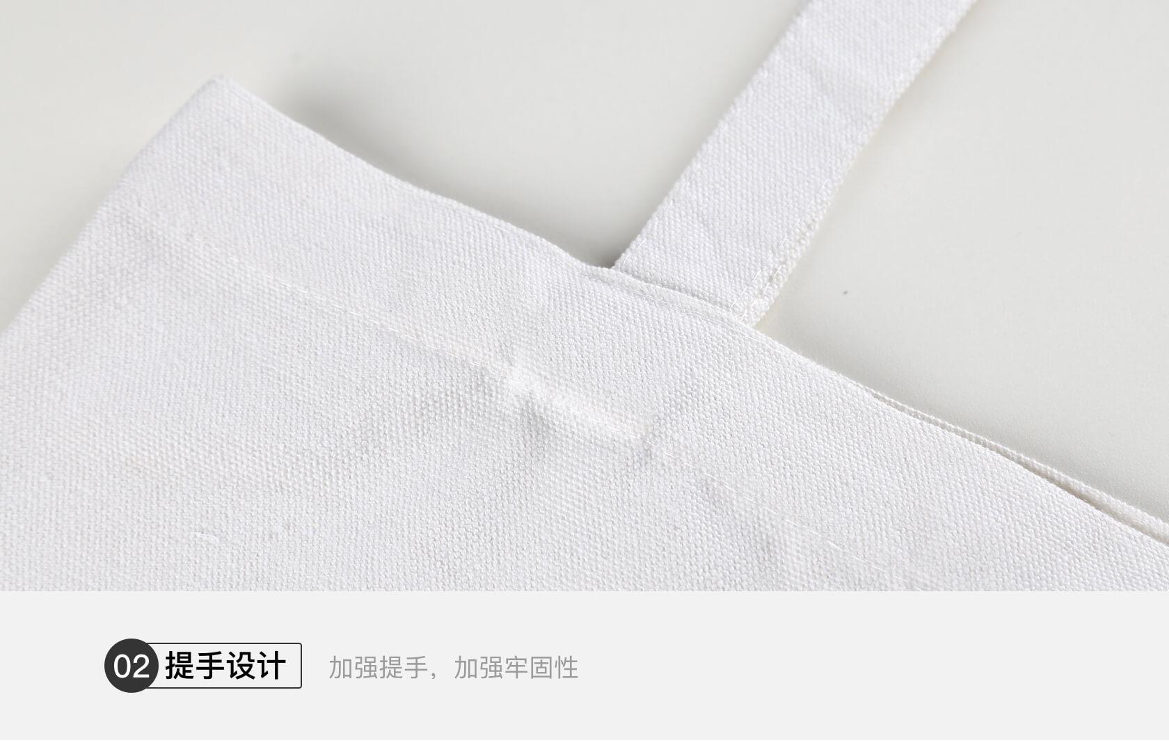 定制敞口帆布包細節2