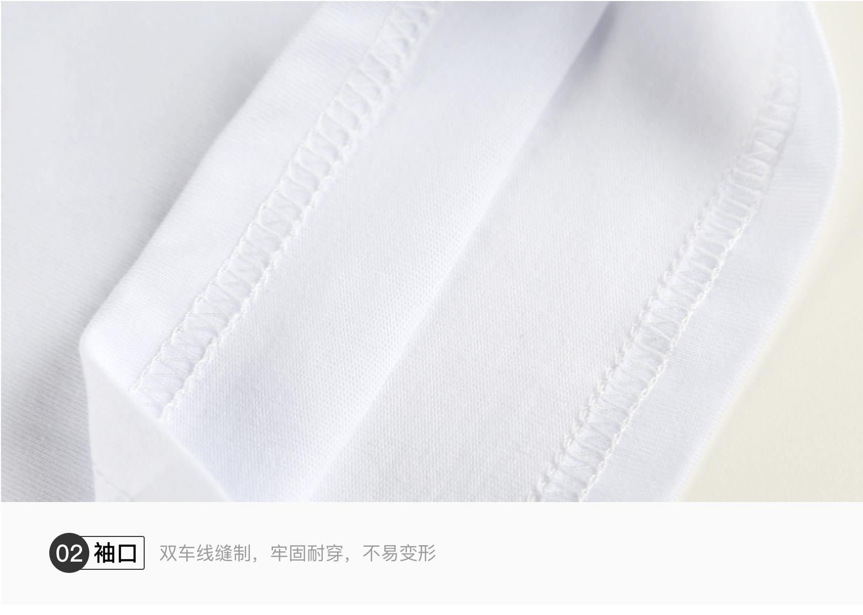 定制精梳棉五分袖T恤設計