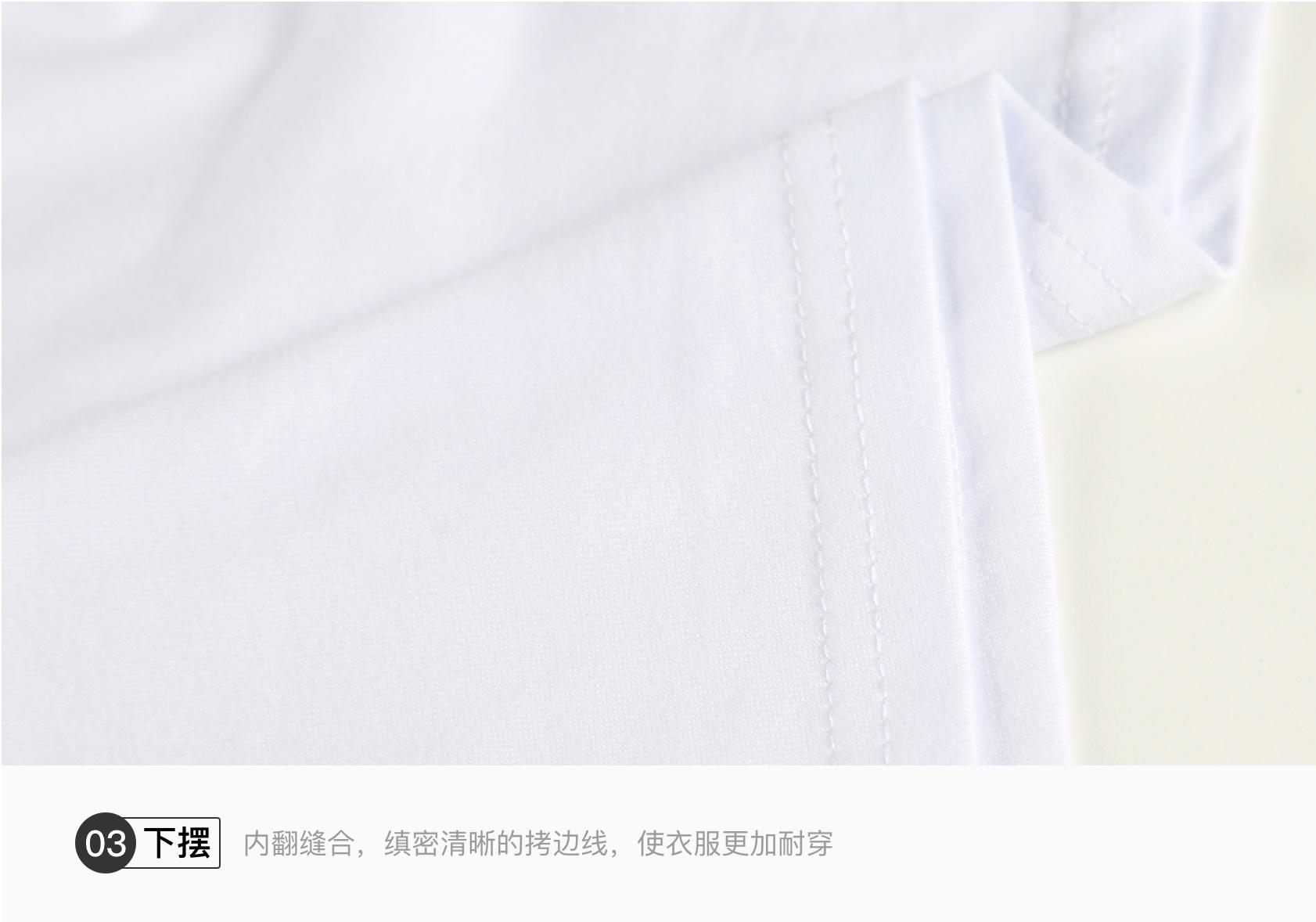 定制精梳棉五分袖寬松T恤