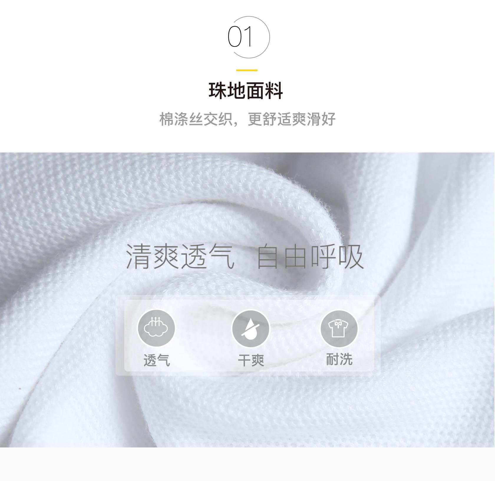 定做珠地棉純色款polo衫面料