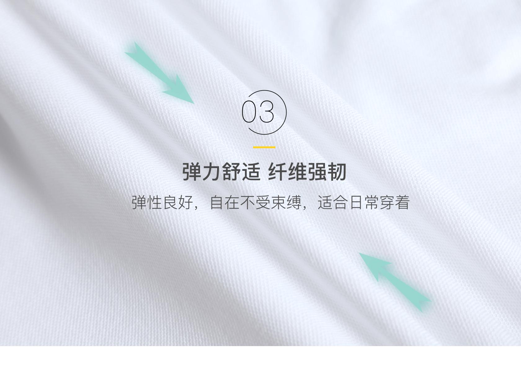 定做珠地棉純色款彈力polo衫