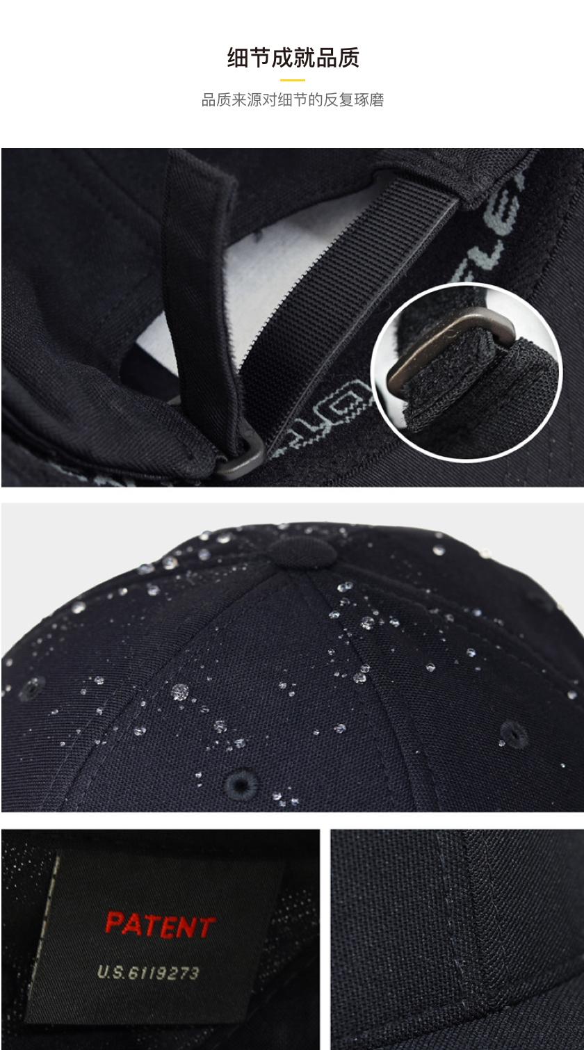 定制FLEXFIT运动弯檐棒球帽细节4