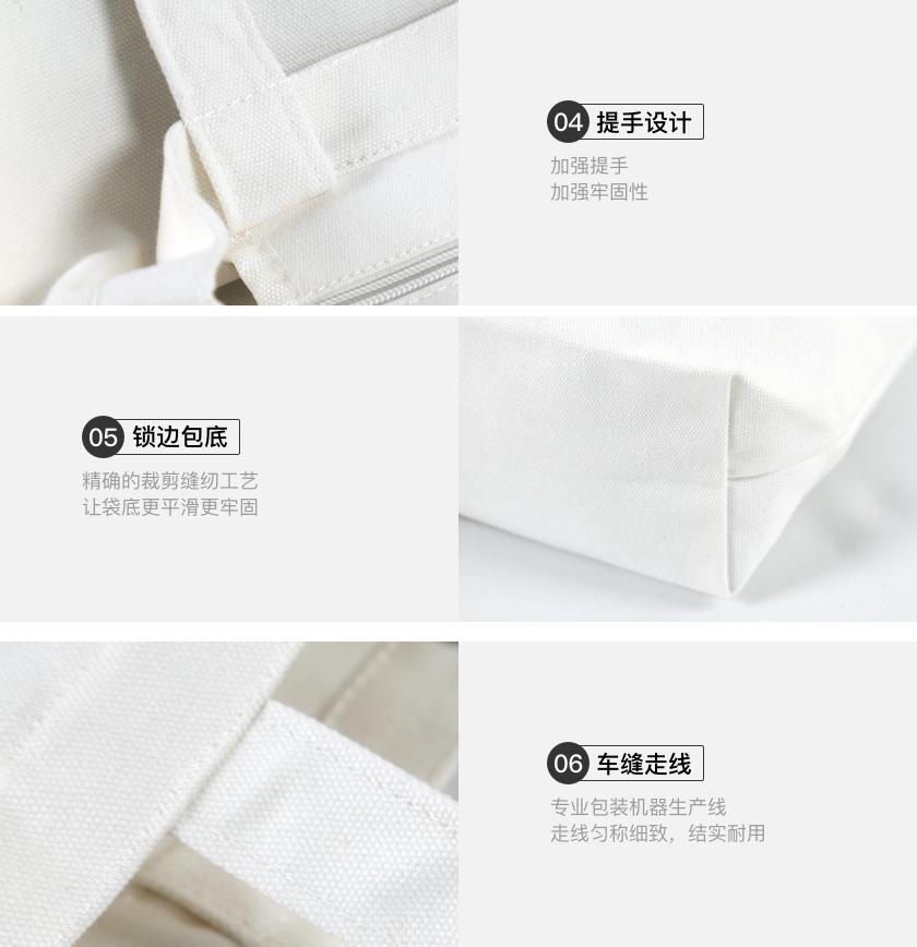 定制全棉带底吸口帆布包细节2