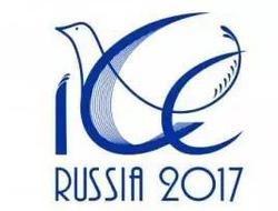 T社 2017年第11届世界营地大会(俄罗斯·索契) 展示 T-Show