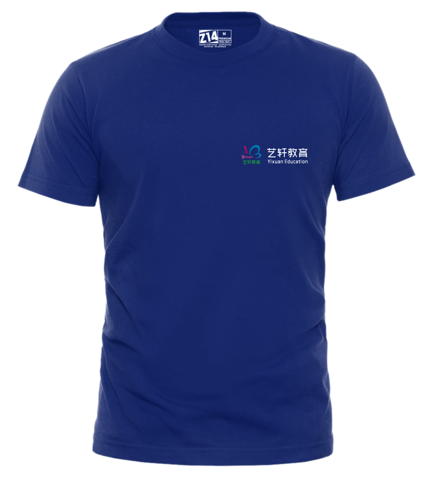 深圳订做T恤衫的价格多少钱算划算?