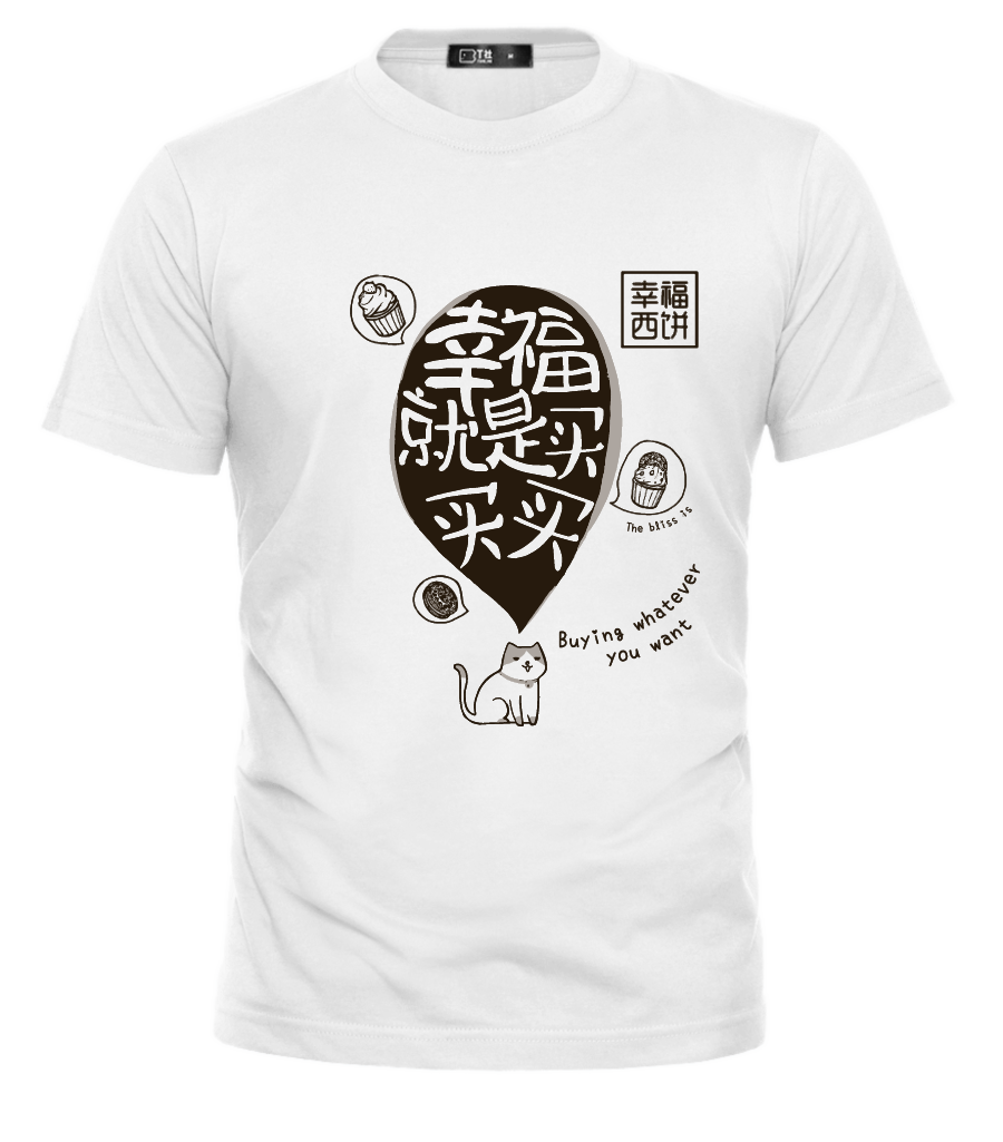惠州订做文化衫时如何设计企业公司T恤图案和注意事项