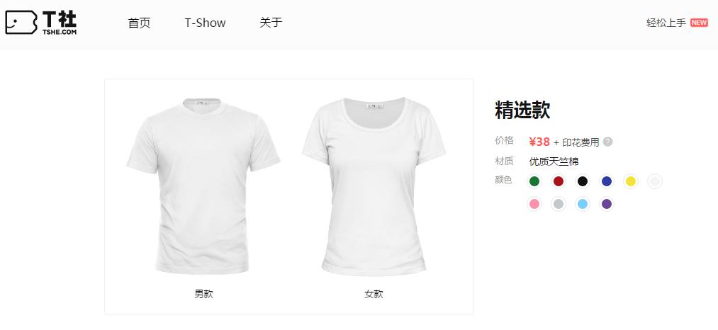 快餐店工作服t恤款式有几种?餐饮店短袖工作服图片!