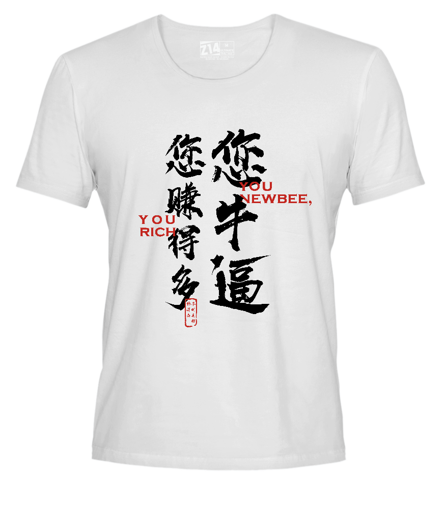 企业文化衫目的是什么?企业定制文化衫是否有必要?