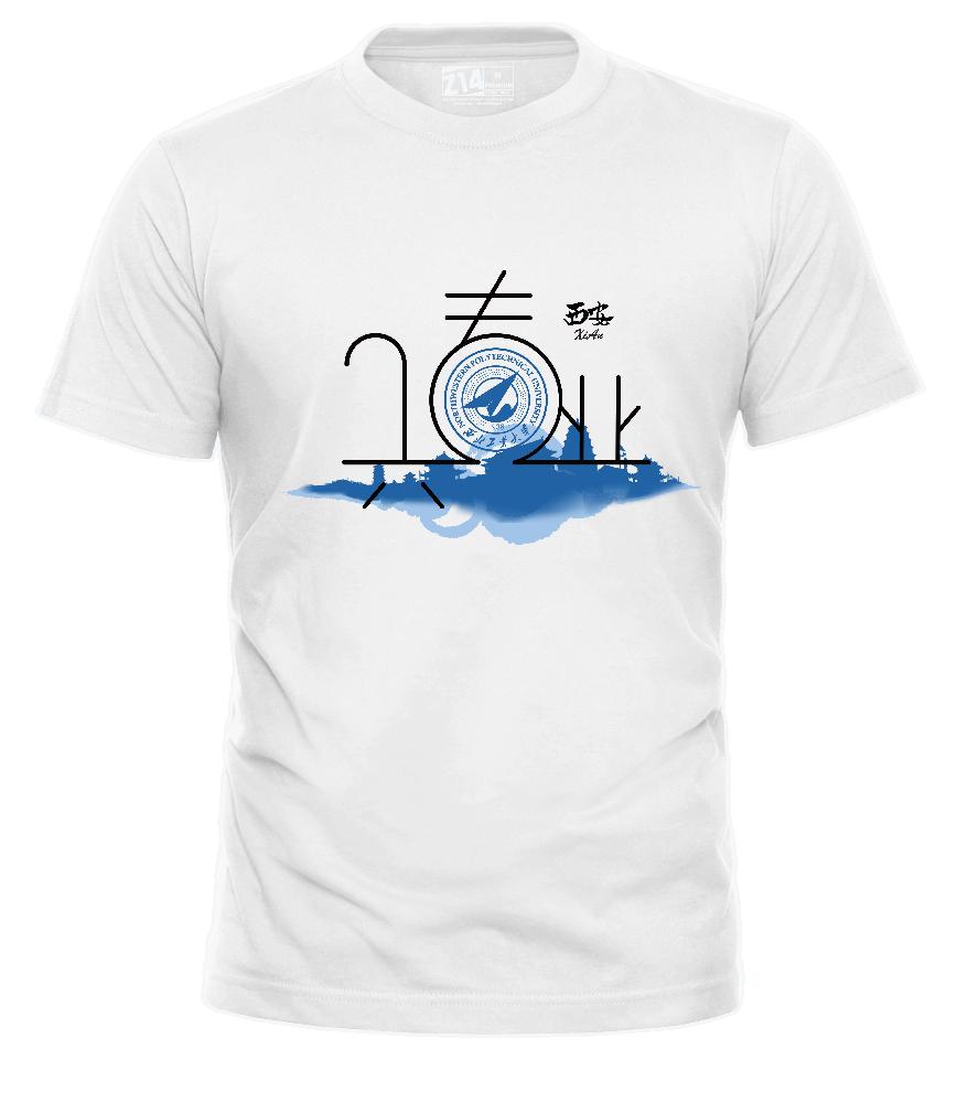 西安同学会T恤定制案例 西安同学聚会十周年聚文化衫定制