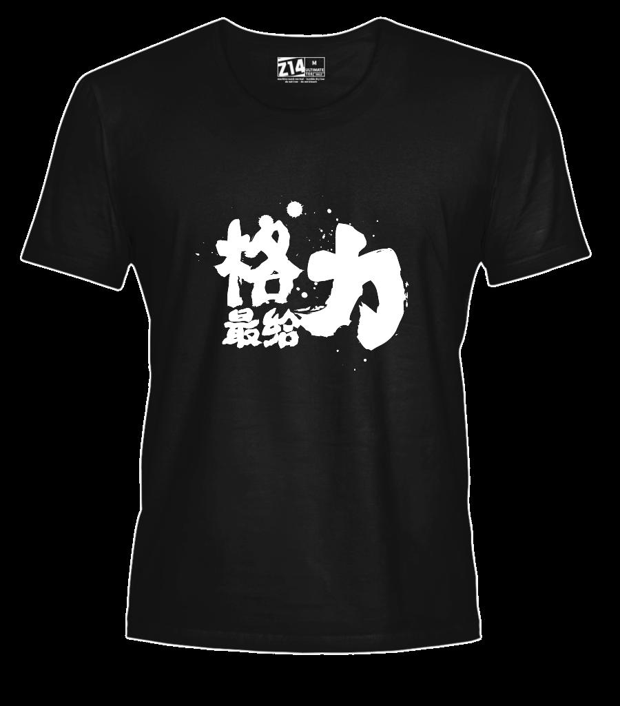企业文化衫方案!完整的企业文化衫定制方案!