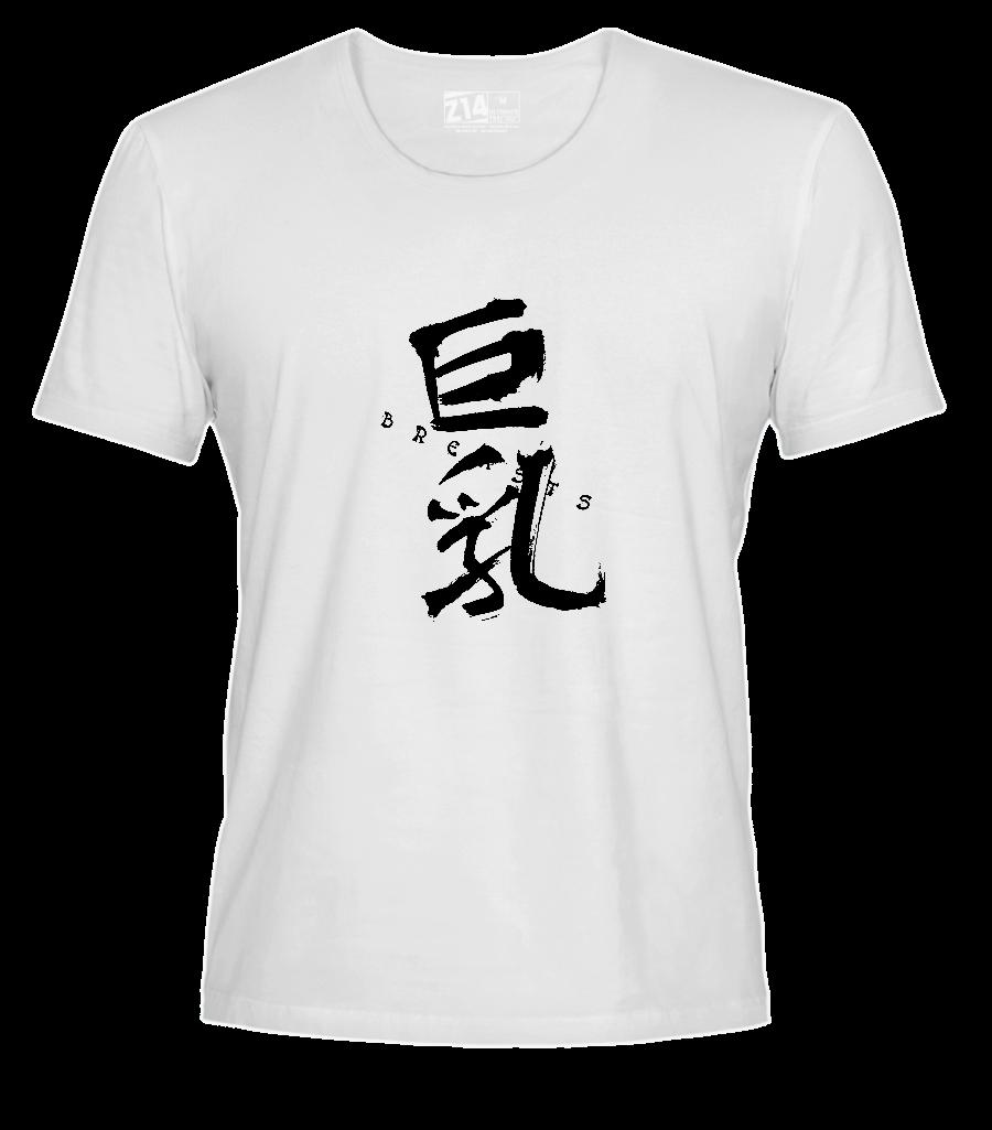 個性t恤來圖定制和常見來圖定制圖案類型