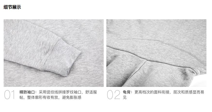 北京卫衣定制 如何定制到高级优质有性价比的卫衣?