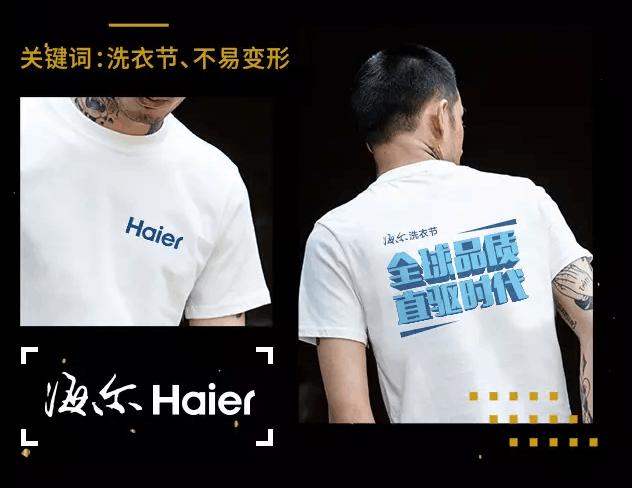 公司<a href='https://www.yousame.com/' target='_blank'><u>定制T恤</u></a> 著名企业<a href='https://www.yousame.com/' target='_blank'><u>T恤衫定制</u></a>优质案例