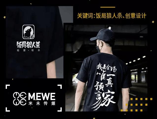公司定制T恤 著名企业T恤衫定制优质案例