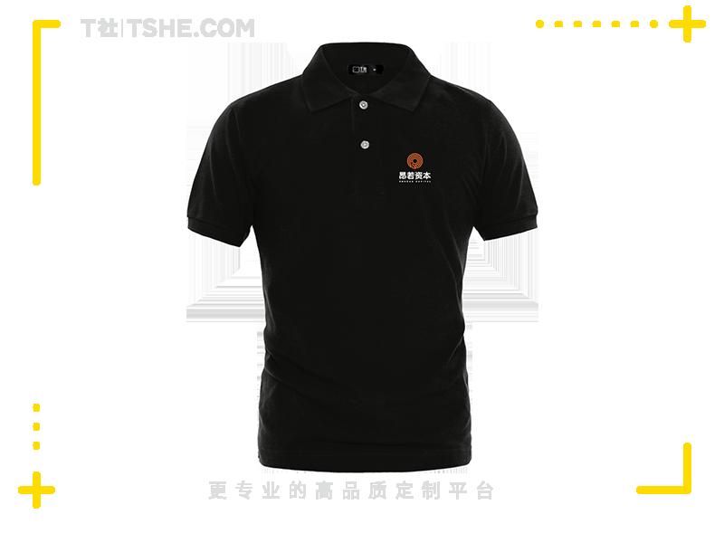 昂若(深圳)资本管理公司POLO衫定制案例