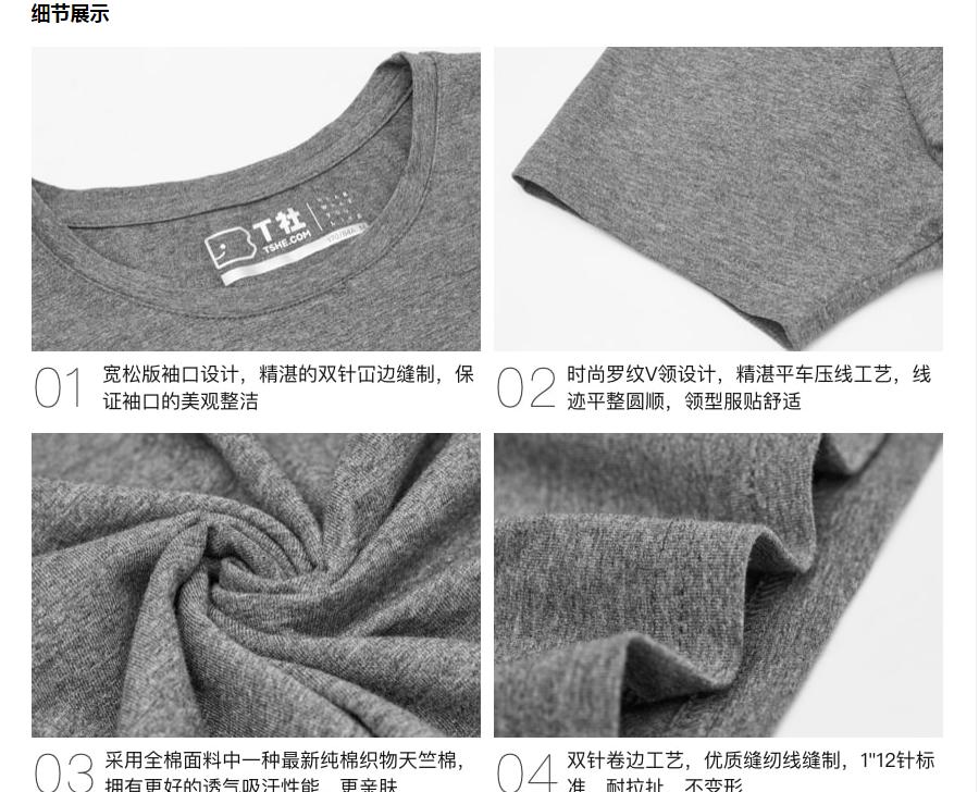 全棉工作服定制