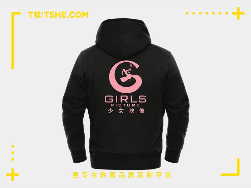少女映像影视文化公司卫衣文化衫定制案例