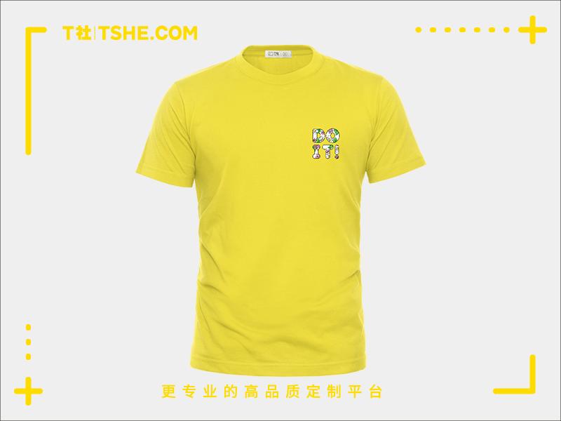 中海油部门文化衫定制案例