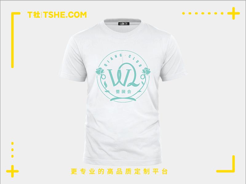 深圳市弘金地体育经纪有限公司文化衫定做案例