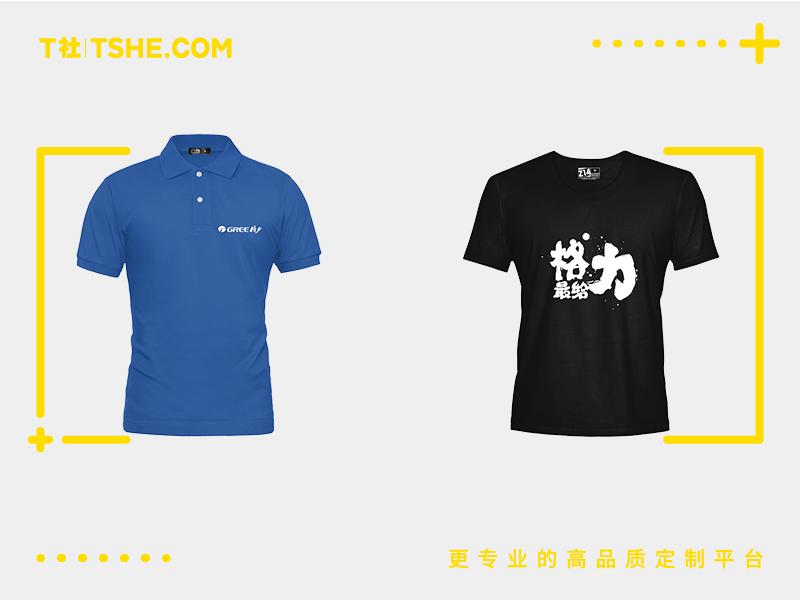 T社定制的T恤图案设计有什么要求