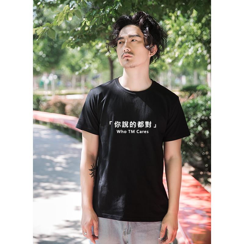 职场T恤,职场丧T哪里可以买?