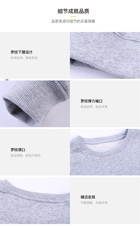 定制高品质TY凝温轻薄圆领儿童款卫衣细节