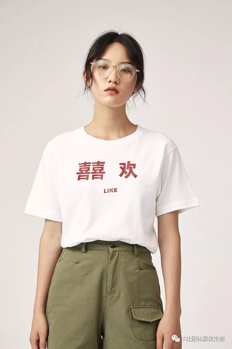 过年怕撞衫?何不自己设计文化衫