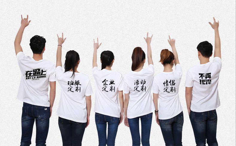 深圳T恤定制厂家应该如何选择,深圳服装定制的用途是什么?