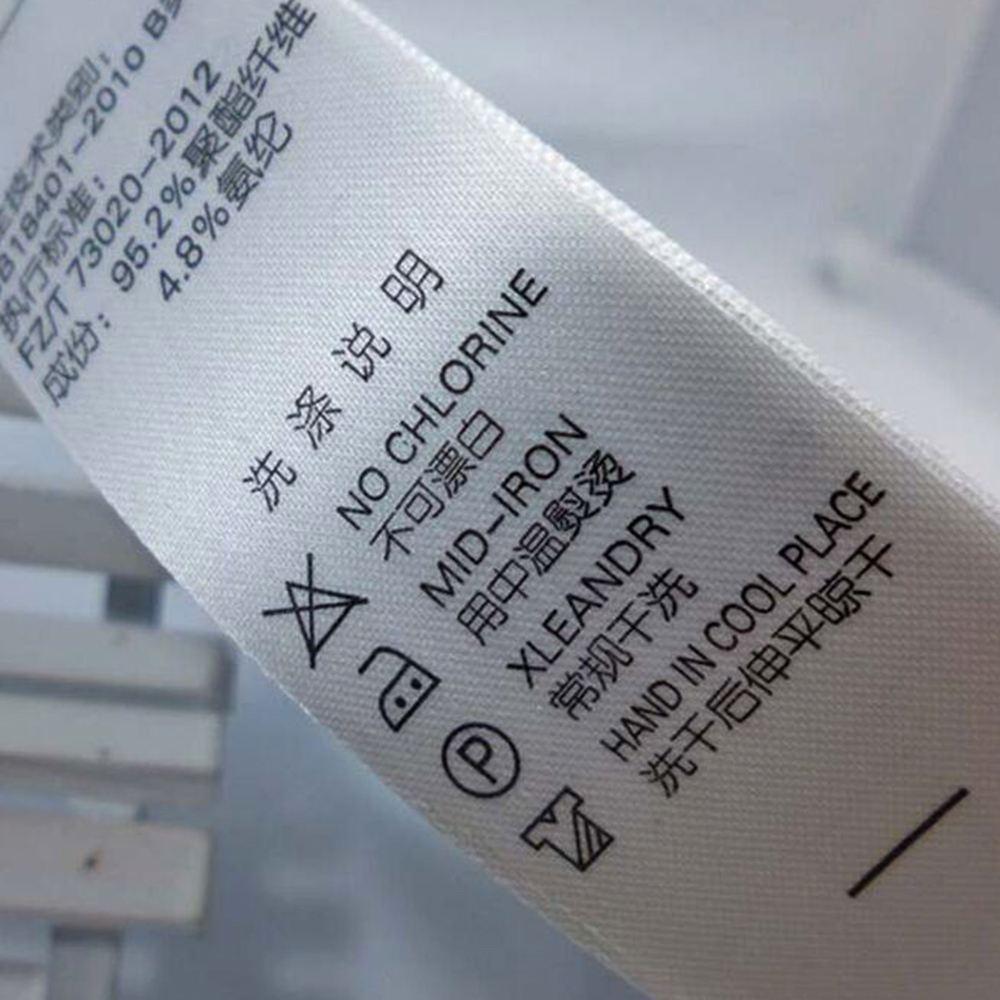 南美四国出台纺织品标签新法案