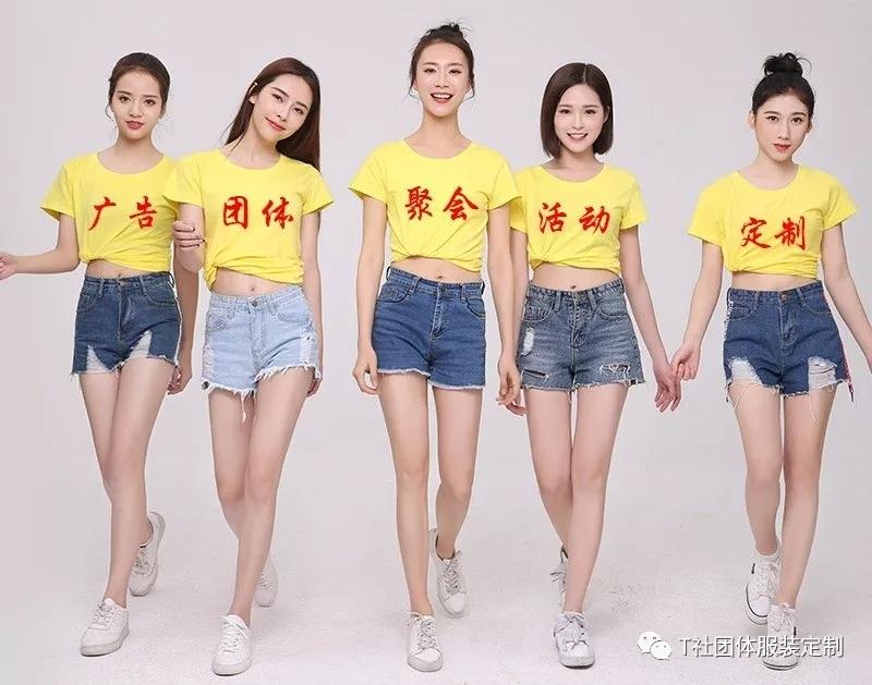 天津文化衫定制能为企业带来什么好处?