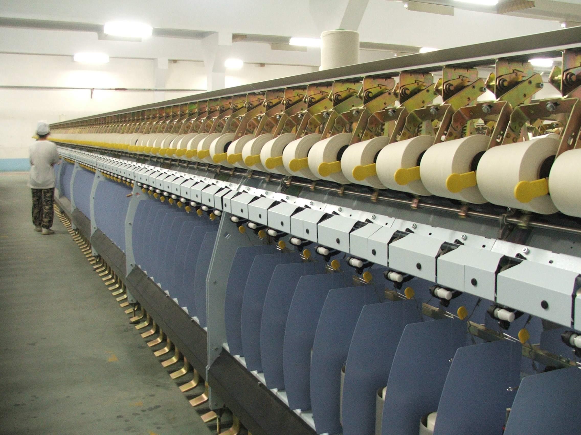 中罗纺织业达成协议,构筑双边合作桥梁