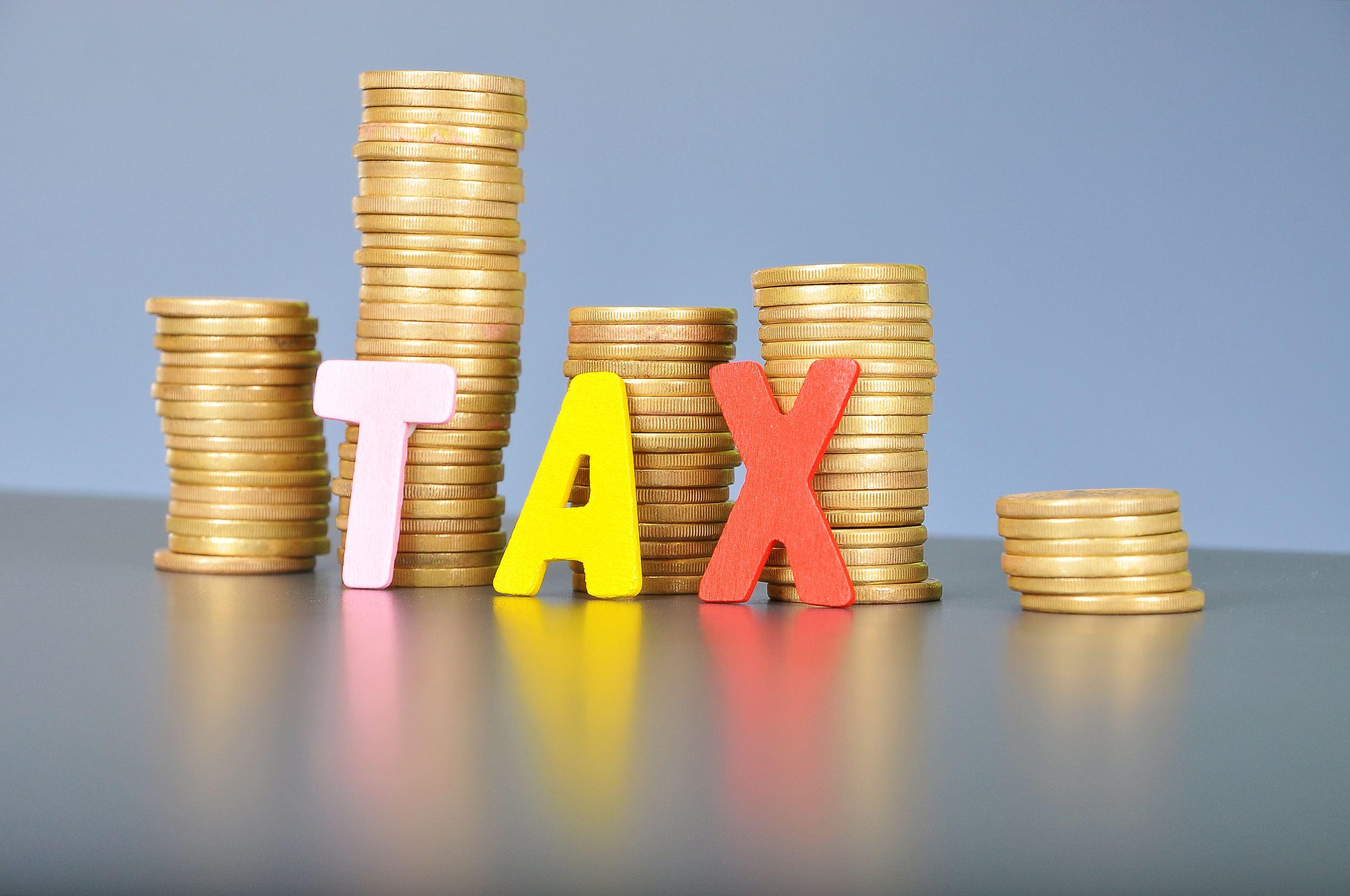 國務院降低小微企業融資實際利率