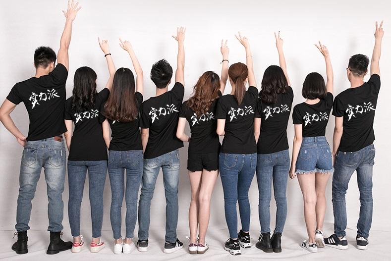 高品质T恤定制团体服是什么样子的?