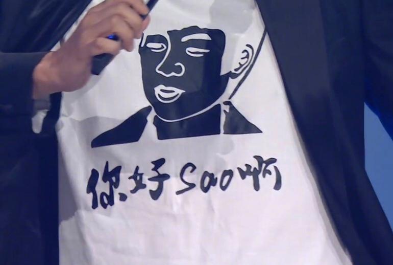 凌潇肃于晓光同款品如的衣服T恤定制 网络恶搞T恤定制