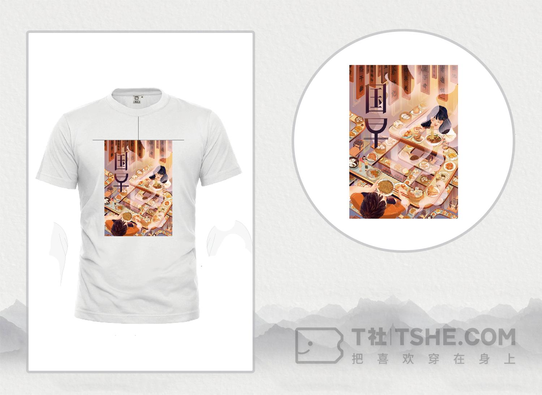 定制企业文化衫创意设计案例分析 武汉文化衫设计图案