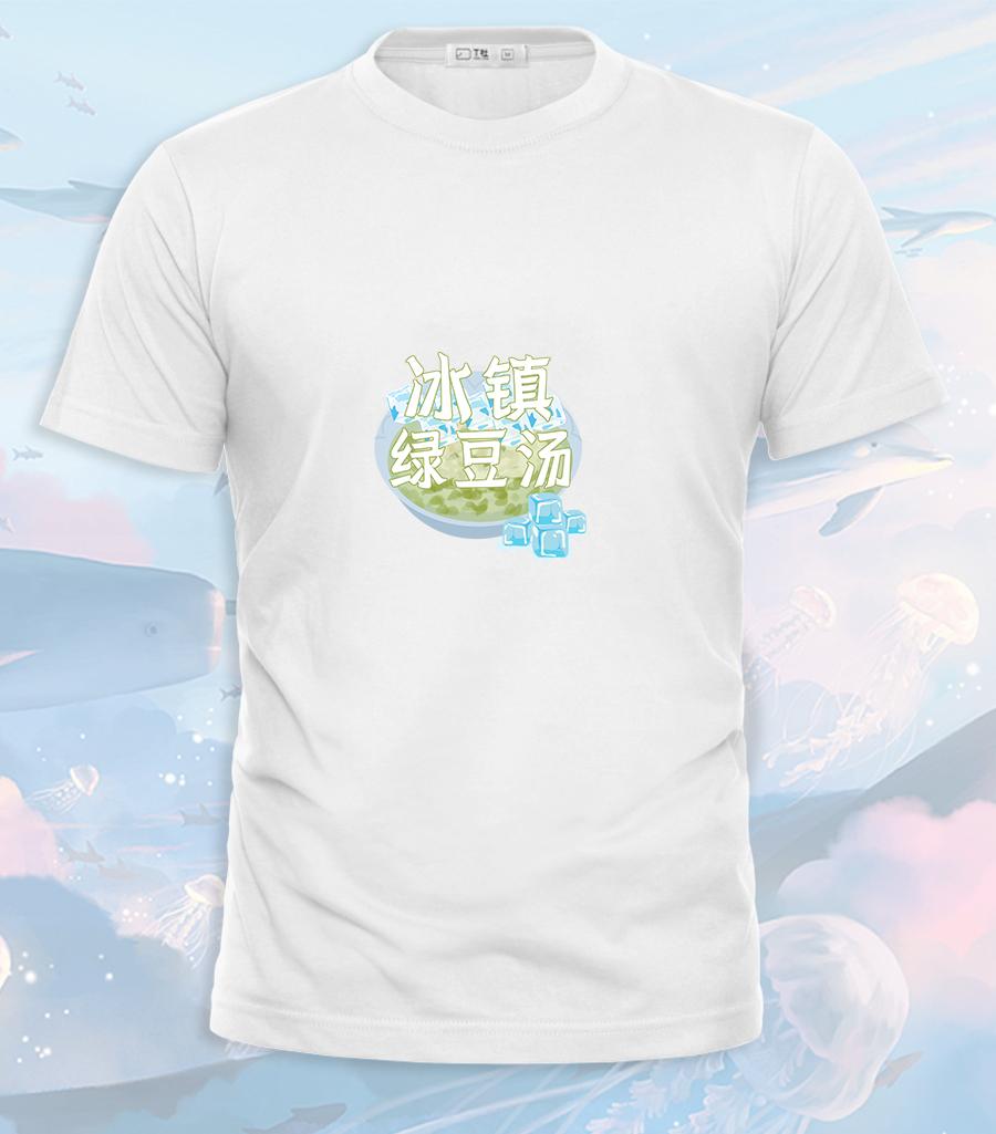 夏季个性T恤定制图案设计 可爱卡通奶茶西瓜图案素材