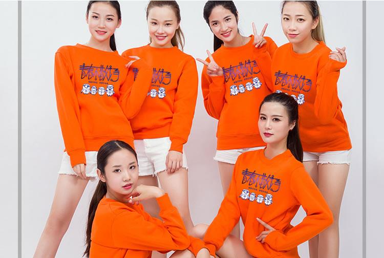 30年同学聚会文化衫定制的选择 定制聚会文化衫应该怎么清洗?