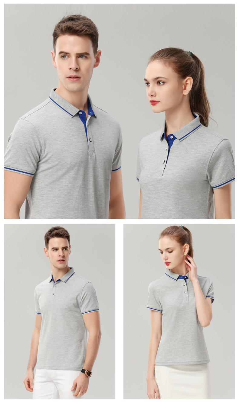 常见Polo衫定制的面料,Polo衫如何搭配潮流范?