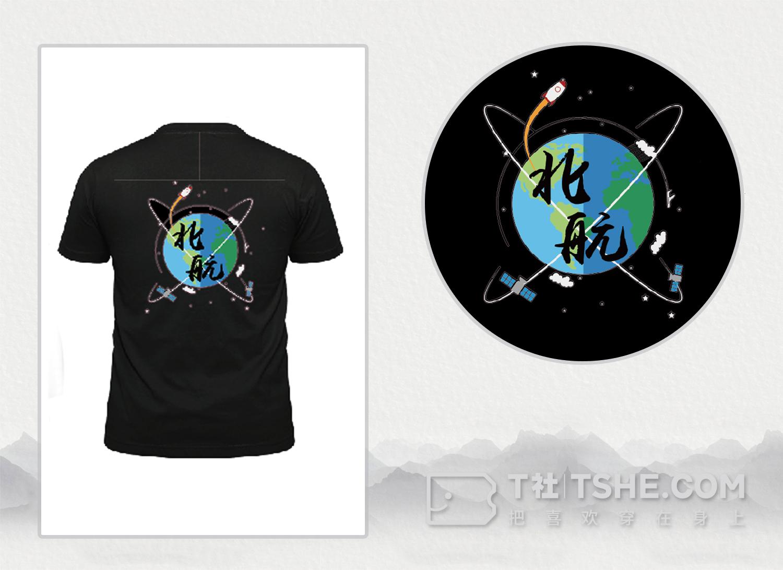 文化衫创意图案设计