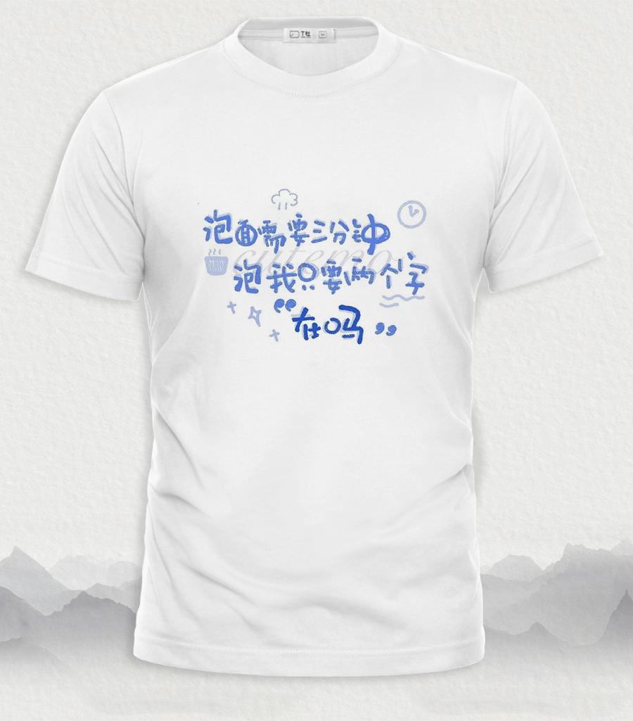 T恤衣服上印字