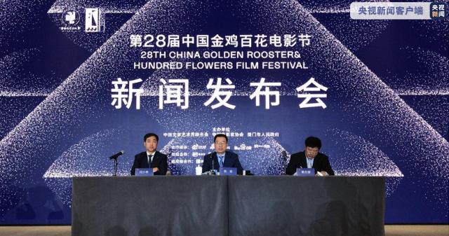2019金鸡百花电影节厦门开幕 电影主题文化衫定制