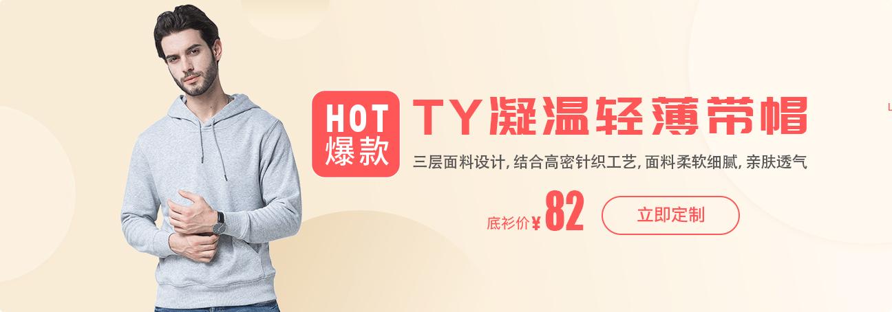 北京文化衫定制图案 创意素材图片